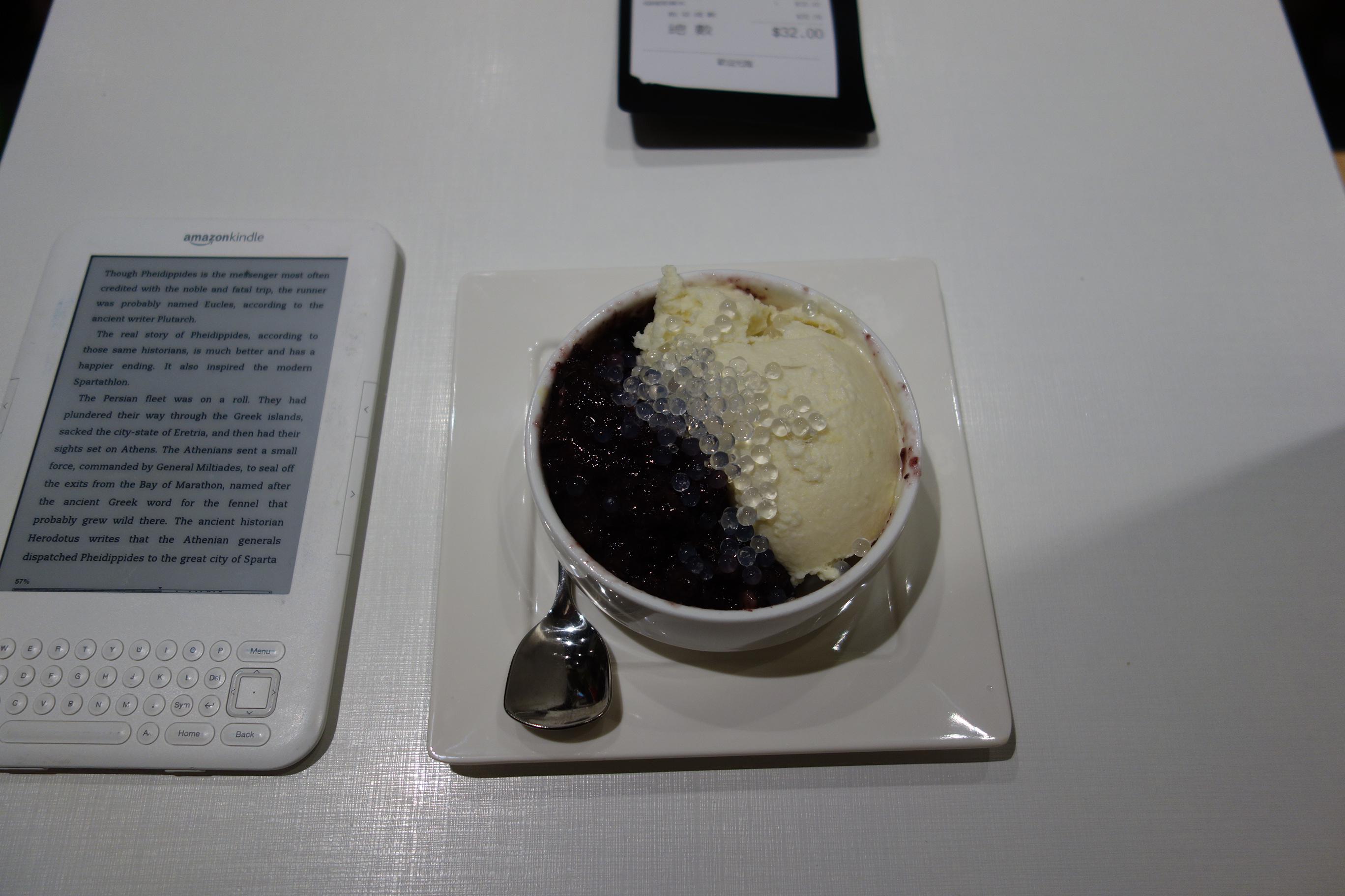 Durian ice cream with stuff